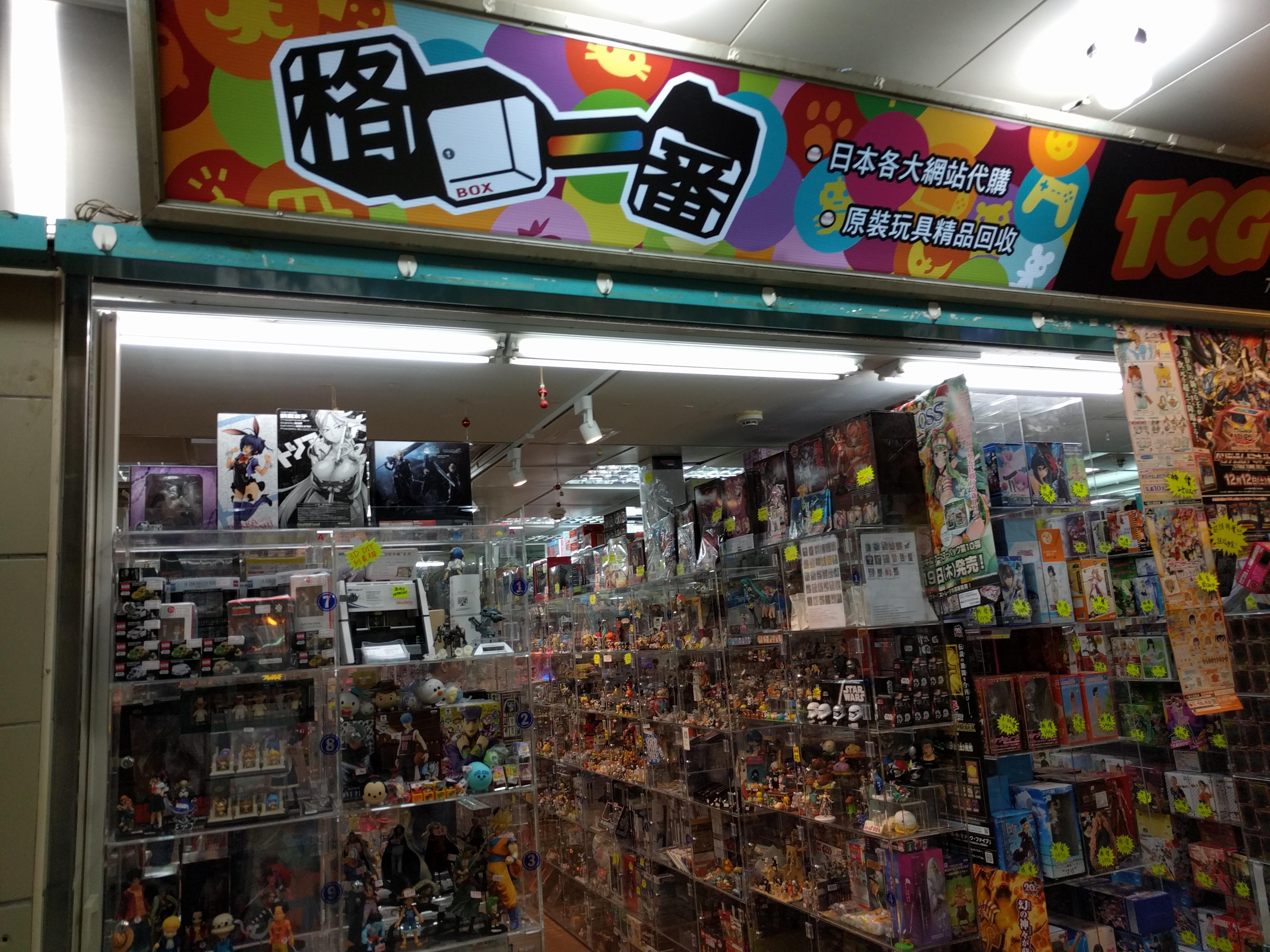 Taipei City Mall