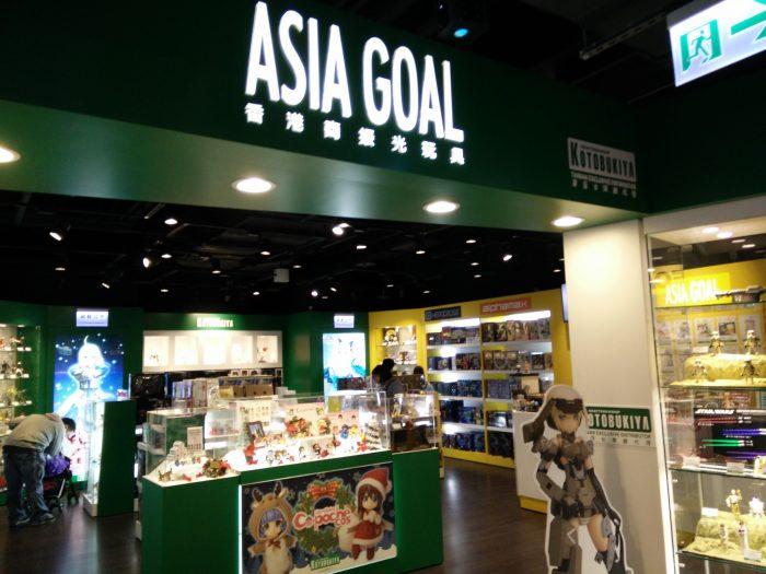 Asia Goal figure store