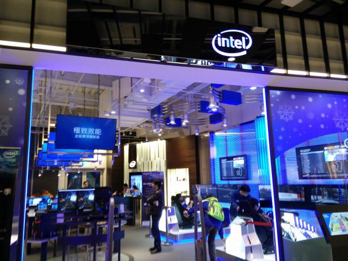 Intel store